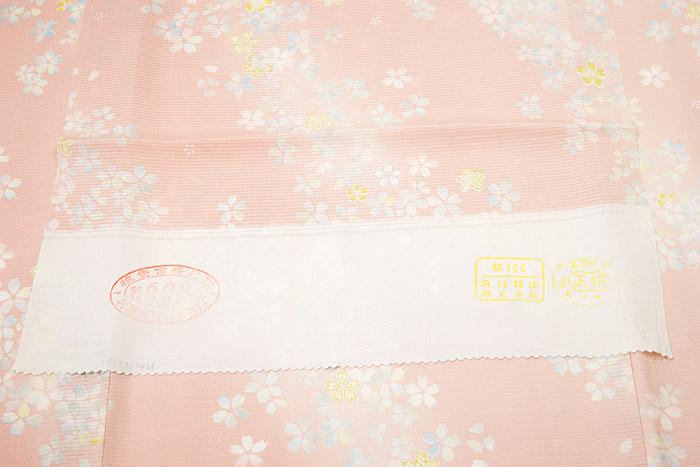 夏着物、絽、小紋、ピンク桜、証紙画像