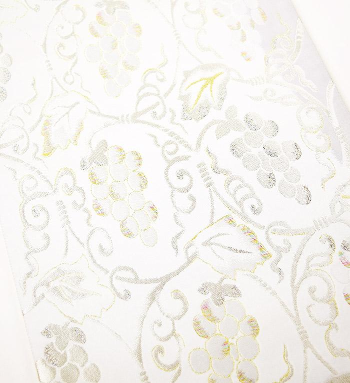 袋帯、西陣織、六通、ホワイト、ぶどう唐草、柄行模様画像
