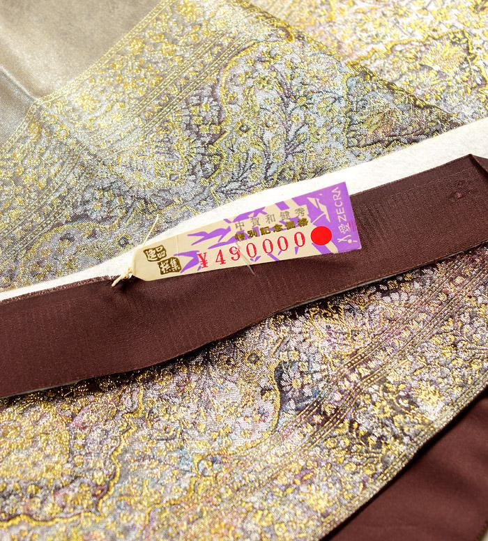 袋帯、六通、本場大島紬織込袋帯、正倉院柄、特許商品、値札画像
